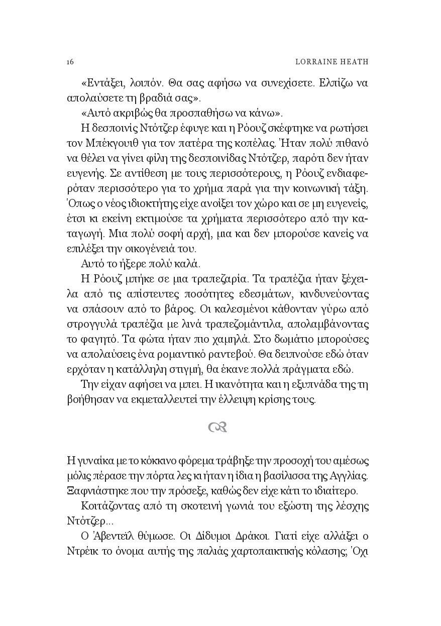 Ραντεβού σκηνή Πόρτλαντ Μέιν